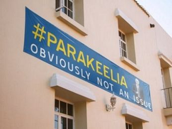 Parakeelia: The (almost) perfect Liberal Party scam