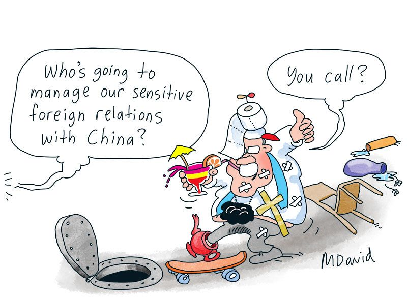 Trouble in China?