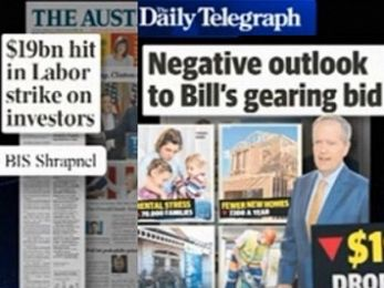 Australian journalism blind on the negative gear: Click go the fears