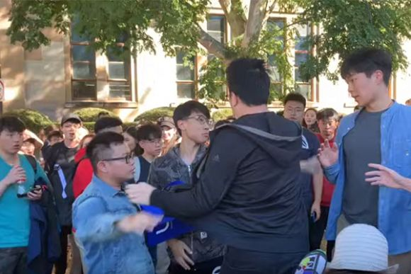 Fights At The University Of Queensland: Looks Like A Conflict Of The Past